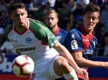 SD Huesca 1 - 3 Deportivo Alaves