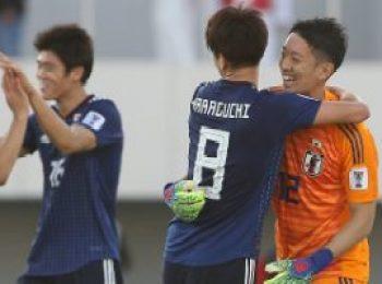 Japan 1 - 0 Saudi Arabia