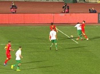 Bulgaria 1 - 1 Montenegro