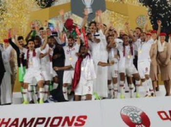 Japan 1 - 3 Qatar