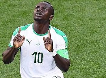 Senegal 2 - 1 Mali