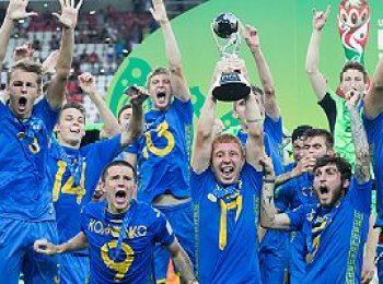 Ukraine U20 3 - 1 South Korea U20