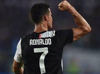 Juventus 1 - 1 Inter [PEN: 4-3]