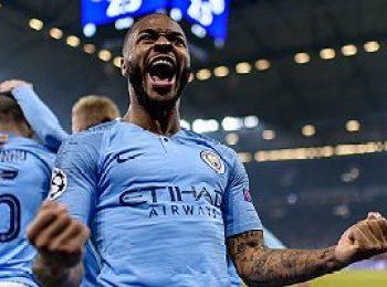 Schalke 2 - 3 Manchester City