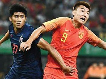 China 0 - 1 Thailand
