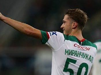 Lokomotiv Moscow 1 - 1 Rubin Kazan