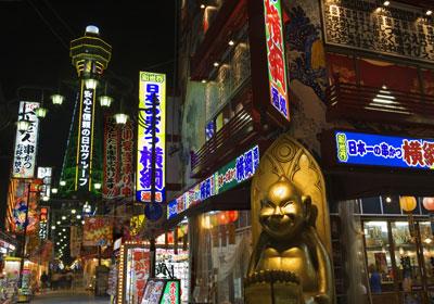 2. Osaka, Japan