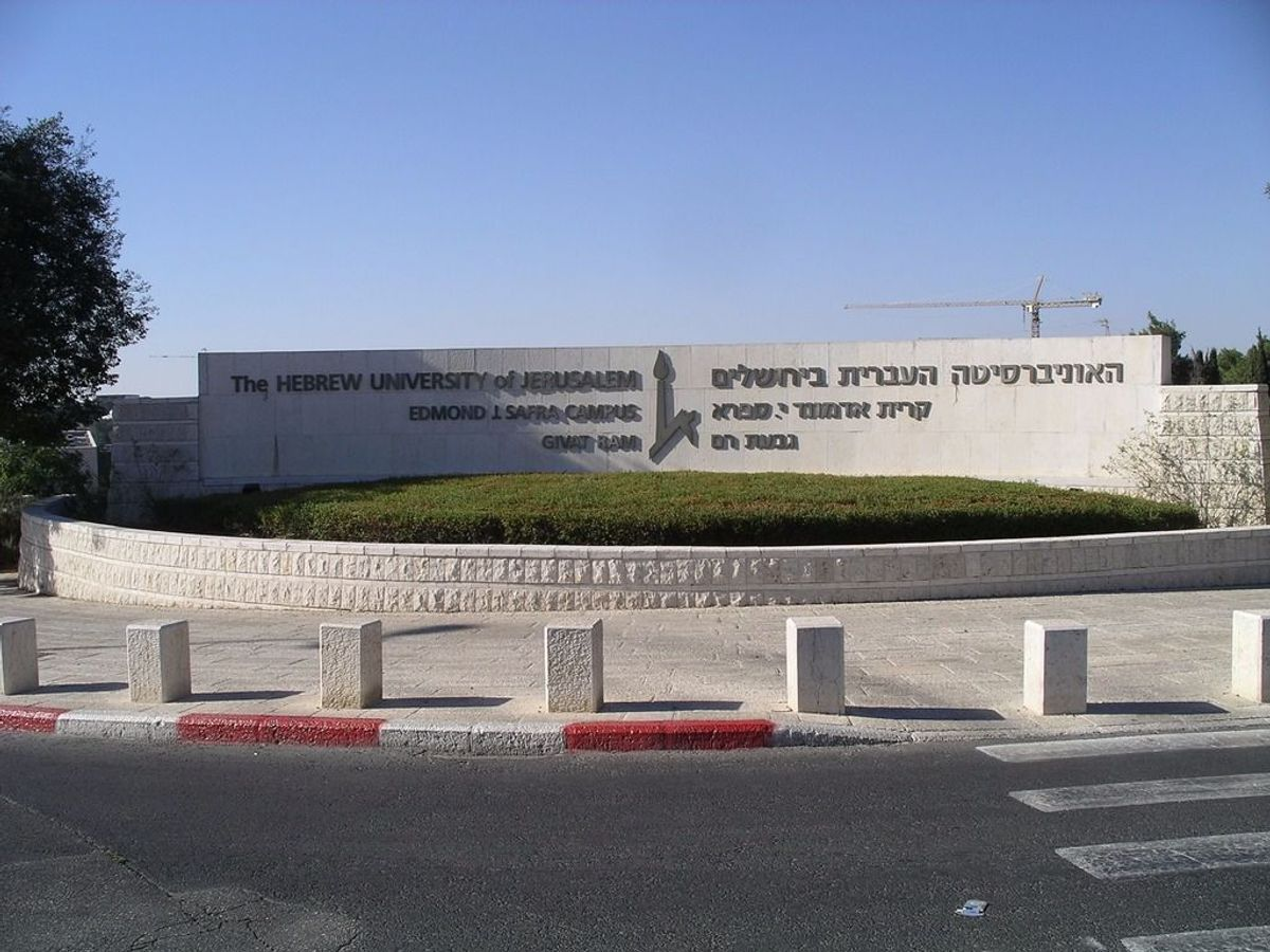 Jurusan PPe terbaik - The Hebrew University of Jerusalem