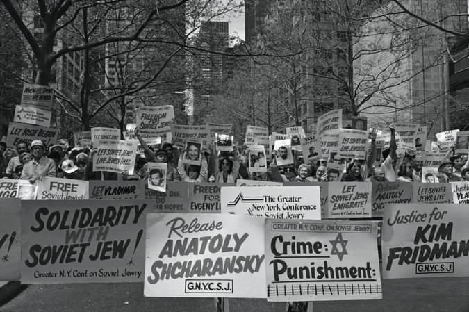 Soviet Jewry march by the Forward