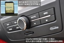 02-roewe-android