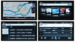 07-roewe-android