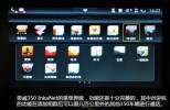 10-roewe-android
