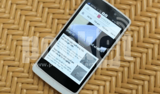 Android-Oppo-Find-Clover-R815-Image-1