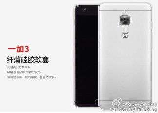 OnePlus-3-leak-with-a-case_2
