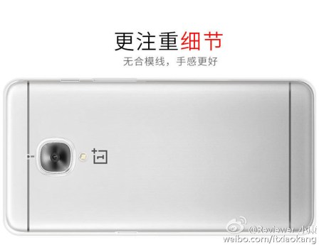 OnePlus-3-leak-with-a-case_8