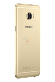 Samsung-Galaxy-C5-SM-C5000-1464103204-0-0