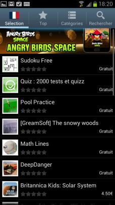 Samsung-Galaxy-S-3-apps2