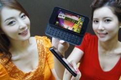 android-lg-optimus-q2-corée-du-sud