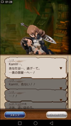 bravely-default-fairy-s-effect-02