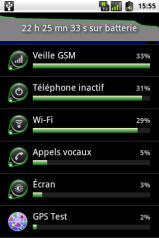 device-2012-08-02-155524