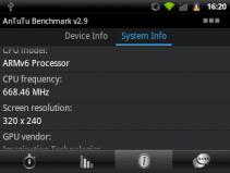 device-2012-08-02-162018