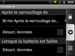 device-2012-08-02-162210