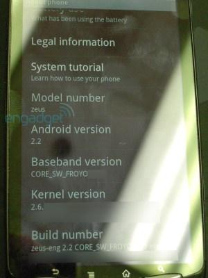 engadgetpsphone24