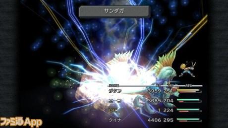 final-fantasy-9-8