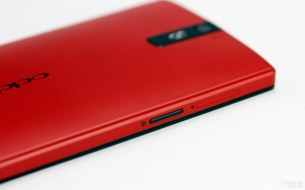 oppo-find-5-red-30_1024x640