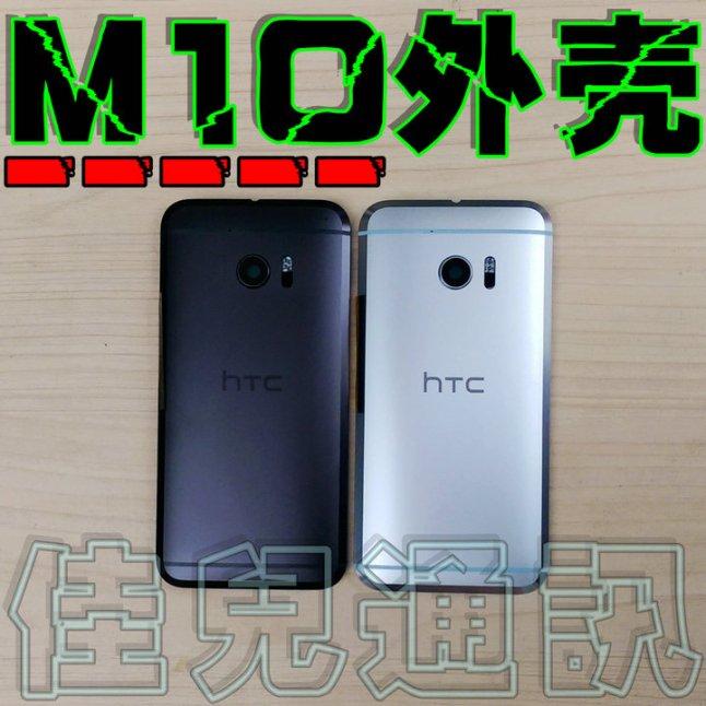 photos-htc-10-gris-noir-01