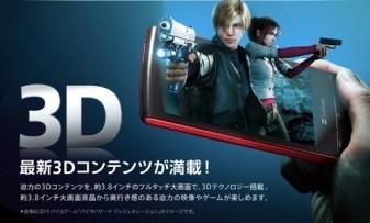 sharp-3d-game1