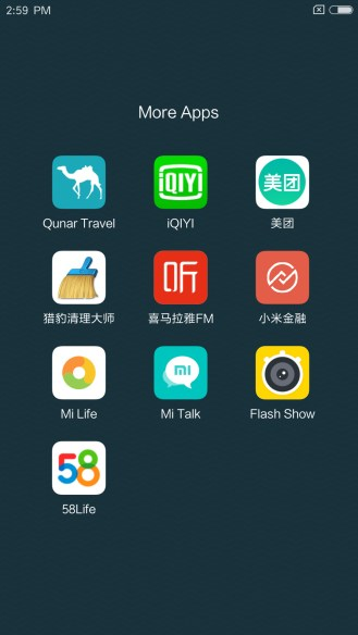 xiaomi-mi-5x-screen_com-miui-home01_small