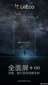 leeco-smartphone-borderless