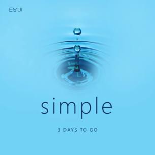 huawei-emui-teaser-simple