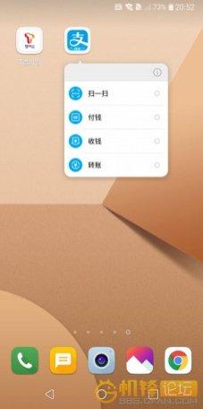 lg-g6-android-oreo-preview-beta-screenshot-1