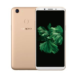 oppo-a75-1