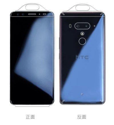 HTC U12+ 1