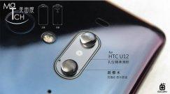 HTC U12+ 2