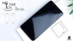 HTC U12+ 4