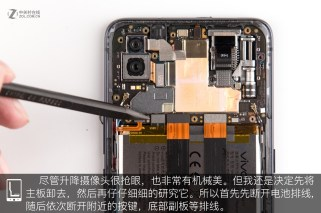 Vivo-NEX-Teardown-11
