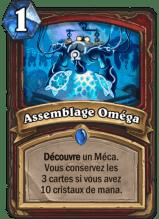 assemblage-omega