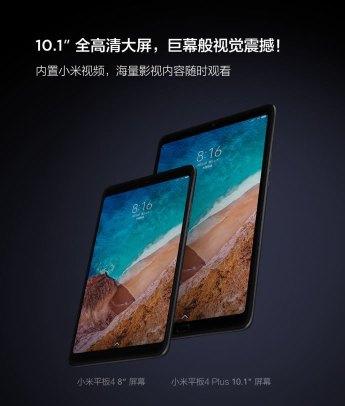 Xiaomi-Mi-pad-4-plus-3