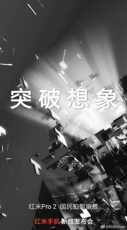 redmi-pro-2-teaser-02