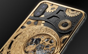 caviar_grand_complications_skeleton_gold__photo2