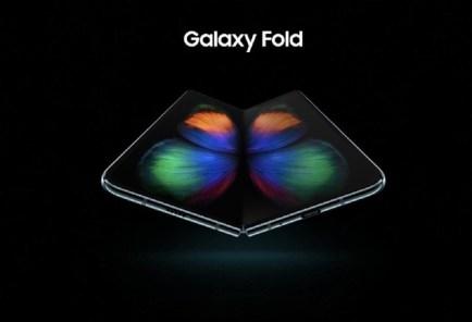 samsung-galaxy-fold-teaser1