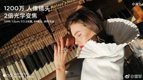 xiaomi-mi-9-photo-weibo- (2)