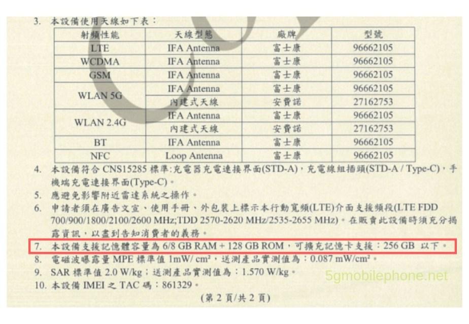 Huawei P30 certification (4)