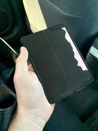 Samsung Galaxy Fold protection 2 ecran mort