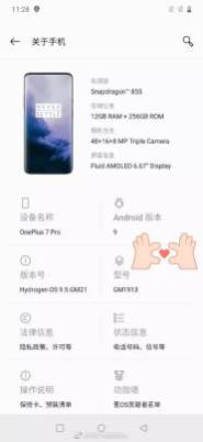 OnePlus 7 Pro prise en main chine specs