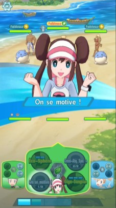 Sync_Move_FR_png_jpgcopy